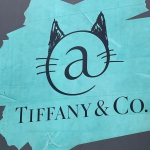 Tiffanyで珈琲を・・・