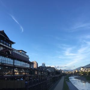 はじめまして。京都ジョブパークUIJターンコーナーです。