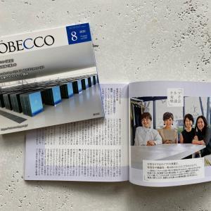 「KOBECCO8月号」に掲載していただきました❤︎
