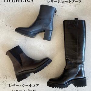 「HOMERS」ブーツ3型・予約受付スタート