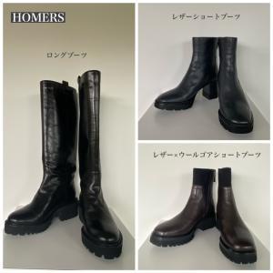 「HOMERS」ブーツのサイズについて