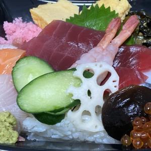 美登利の海鮮ちらし寿司