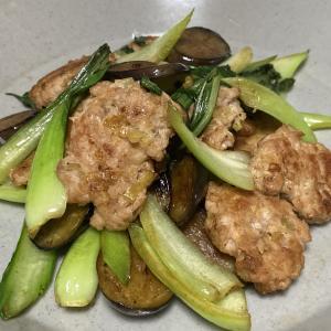 豚つくねと青梗菜ナスの炒め物
