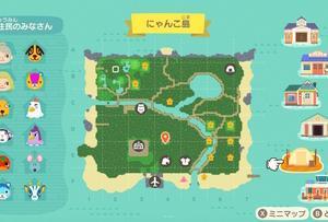【あつ森 #5】自然いっぱいのグランピング場を作るよ!