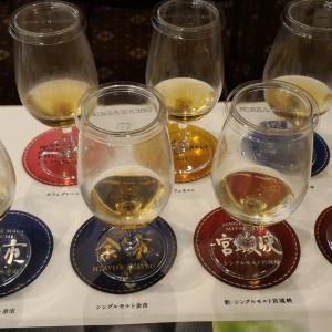バーテンダーおすすめ「ウイスキーストレート用グラス」ランキング5選
