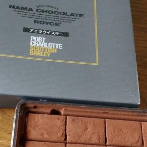アイラウイスキー好きにおすすめ!北海道ロイズの生チョコレート