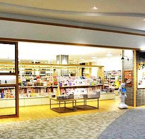 【閉店】イオンモール出雲の『今井書店AREA』がまもなく閉店予定