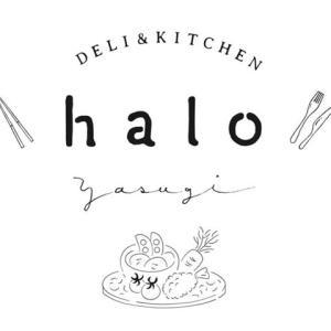 【安来】JR安来駅構内に先日オープンされた地産地消の小さなデリキッチン『DELI&KITCHEN halo(ハロ)』