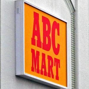 【松江】『ABC-MART イオン松江ショッピングセンター店』