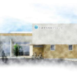 【出雲】「ゆめタウン斐川店」近くに内科・消火器内科・内視鏡内科クリニックが2020年10月2日開院予定『たまがわ内科クリニック』