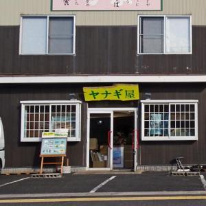 【松江】天神町にあった『アート・柳屋』さんが西嫁島に『ヤナギ屋』として移転リニューアルオープン