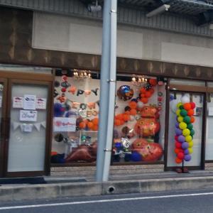 【松江】新大橋通り沿いにバルーンギフト専門店『i Balloon(あいばる~ん)』が2020年9月1日オープン