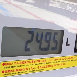 【値上げ】全店舗 ガソリン・軽油・灯油(2020年11月24日~)