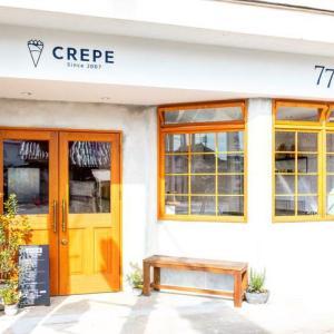 【米子】山陰のイベントや催事で人気のクレープ屋さん『ナナイロイズクレープ(7716's CREPE)』両三柳に2021年3月28日オープン予定