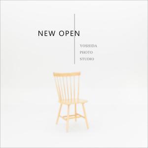【松江】浜乃木『吉田写真堂』さんの新スタジオが東出雲に2021年3月22日オープン