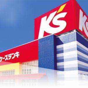 【出雲】ケーズデンキが出雲市内に島根県内再出店予定!『ケーズデンキ 出雲店』2021年末ごろオープン予定