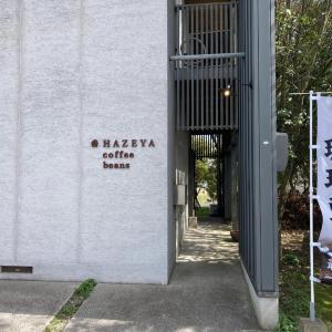 【出雲】直江にあった『珈琲香房 はぜ屋』さんが雲州平田駅南側へ2021年4月1日移転オープン