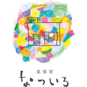 【出雲】美容室『なついろ』斐川町富村に2席だけのプライベートサロンが2021年4月14日 オープン