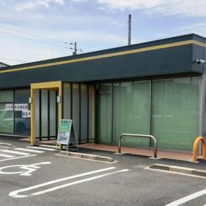【出雲】家族葬ホール『ゆずり葉』塩冶町に小さな家族葬ホールが2021年4月オープン