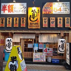 【米子】『寿司居酒屋や台ずし 米子駅前町』本格職人握り寿司居酒屋「や台ずし」が米子駅前に2021年7月オープン予定
