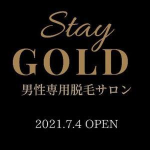 【出雲】『Stay GOLD』出雲市内初となるメンズ専用脱毛サロンが2021年7月4日オープン