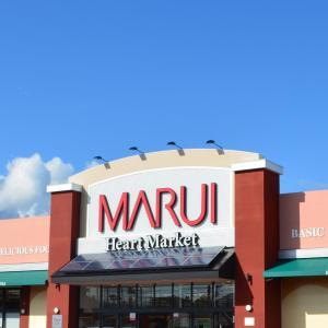 【閉店】『MARUI ホープタウンマルイ店』が2021年8月22日をもって閉店予定【米子】