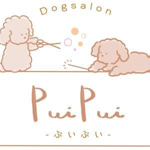【出雲】『Dogsalon PuiPui -ぷいぷい-』塩冶HOKプラザに新たなトリミングサロンが2021年8月28日オープン