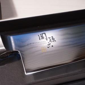 切れ味抜群な三徳包丁「関孫六 ダマスカスAE5200」をレビュー