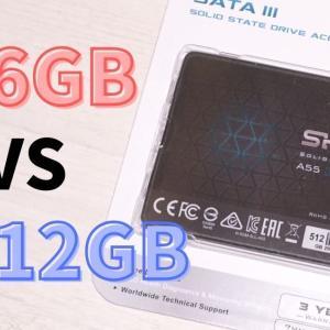 WindowsパソコンのSSDは「256GB」か「512GB」どっちがベスト?