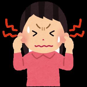 耳鳴り・聴覚過敏は関係ある……かも?