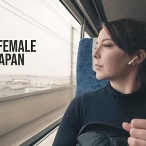 新潟県村上市の魅力を紹介した女性ひとり旅映像に海外感動