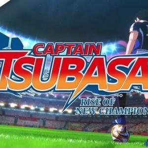新作ゲーム『キャプテン翼 RISE OF NEW CHAMPIONS』のトレーラー映像を見た海外の反応
