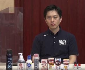 吉村大阪府知事のうがい薬騒動。内容は悪くないと思う。
