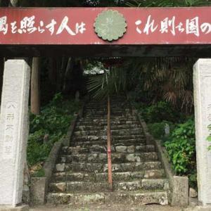 森町の萩寺(蓮華寺)へ花散歩:9月下旬、まだお花は咲いているのかな?