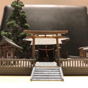 第12回 ジオコレ神社の組み立て②