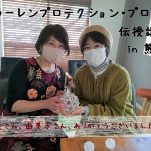 熊本でフラーレンプロテクションプロ伝授講習でした♪
