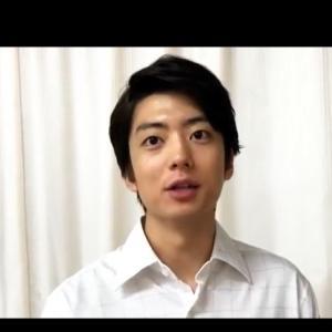 伊藤健太郎、「丸メガネ×白シャツ=最強」ショット反響 「可愛い」「超カッコイイ」