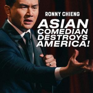 Ronny Chieng (ロニーチェン)を観た
