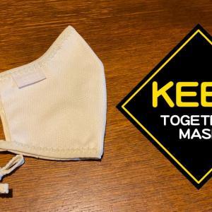 【KEEN マスク】つけ心地やサイズ・通気性を詳しくレビュー!