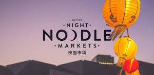 【2020年度版】オーストラリアワーホリ Night Noodle Market 働いた感想