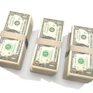 国の移住セミナーが現金で参加者を動員「サクラ」に1回5000円