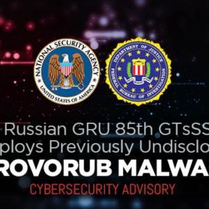 NSA(アメリカ国家安全保障局)