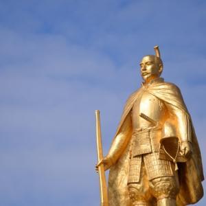 「第六天魔王」として時代を切り開いた織田信長公のホロスコープ