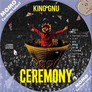 King Gnu / CEREMONY