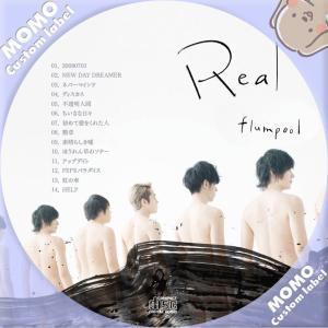flumpool / Real