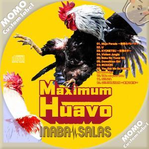 INABA/SALAS / Maximum Huavo