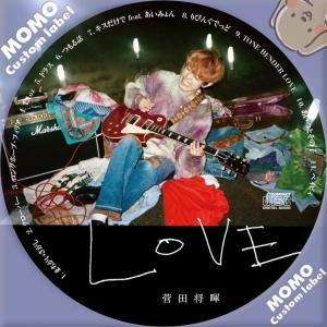 菅田将暉 / LOVE