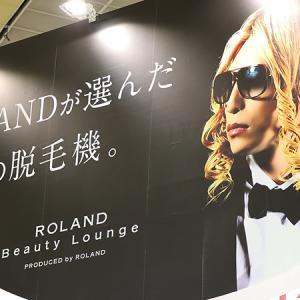 ROLANDが唯一選んだ脱毛機☆ルミクス A9導入サロン☆