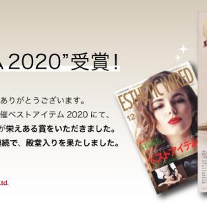 ルミクスA9 ♪ベストアイテム2020受賞☆