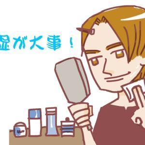 ≪脱毛には保湿が欠かせない!≫